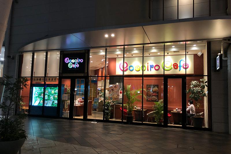 イオンモール和歌山店